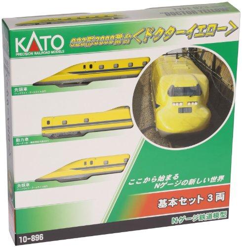 カトー 923形3000番台<ドクターイエロー> 3両基本セット 10-...