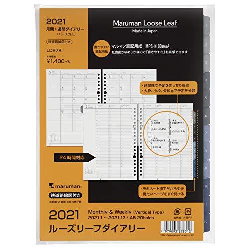 マルマン ルーズリーフダイアリー 手帳用リフィル 2021年 A5 マンスリー ウィークリーバーチカル LD278-21 2021年 1月始まり