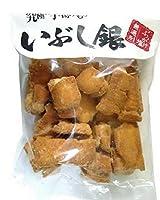 鹿島米菓 いぶし銀 ぶっかけ塩 無選別170g×3袋