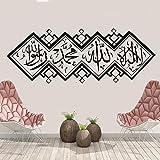 wZUN Decoración del hogar musulmán Islam Etiqueta de la Pared Vinilo Desmontable Mezquita Papel Pintado islámico 68X25cm