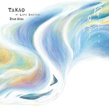 Takao- Life Sketch