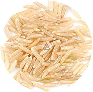 Brown Basmati Rice - 5 kg