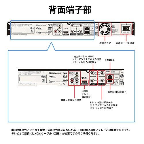 『シャープ AQUOS ブルーレイレコーダー 500GB 2チューナー BD-NW520』の9枚目の画像