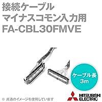 MEE FA-CBL30FMVE 接続ケーブル (MELSECマイナスコモン入力用) (3m) NN