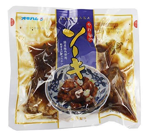 沖縄やわらかソーキ 260g×6袋 オキハム とろとろに煮込まれた軟骨ソーキ 赤身と脂肪がほどよいバランスのお肉 おつまみや沖縄土産におすすめ