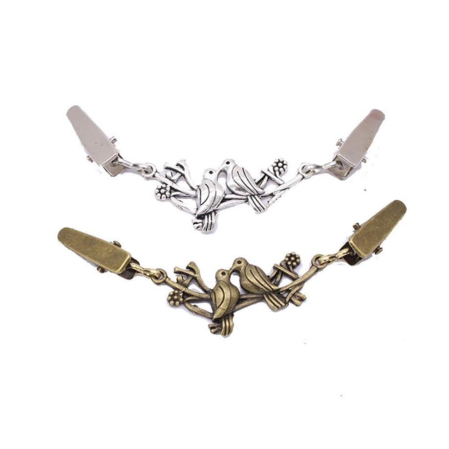 EvaGO 2 Pieces Retro Sweater Clips Cardigan Collar Clip Women Brooch Shawl Clips M01