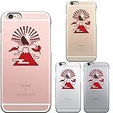 iPhone6 iPhone6S ハード クリアケース カバー シェル 富士山 初日の出