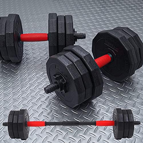 creer ダンベル 可変式ダンベル 10kg 2個セット(20kg) or 20kg 2個セット(40kg) バーベルにもなる