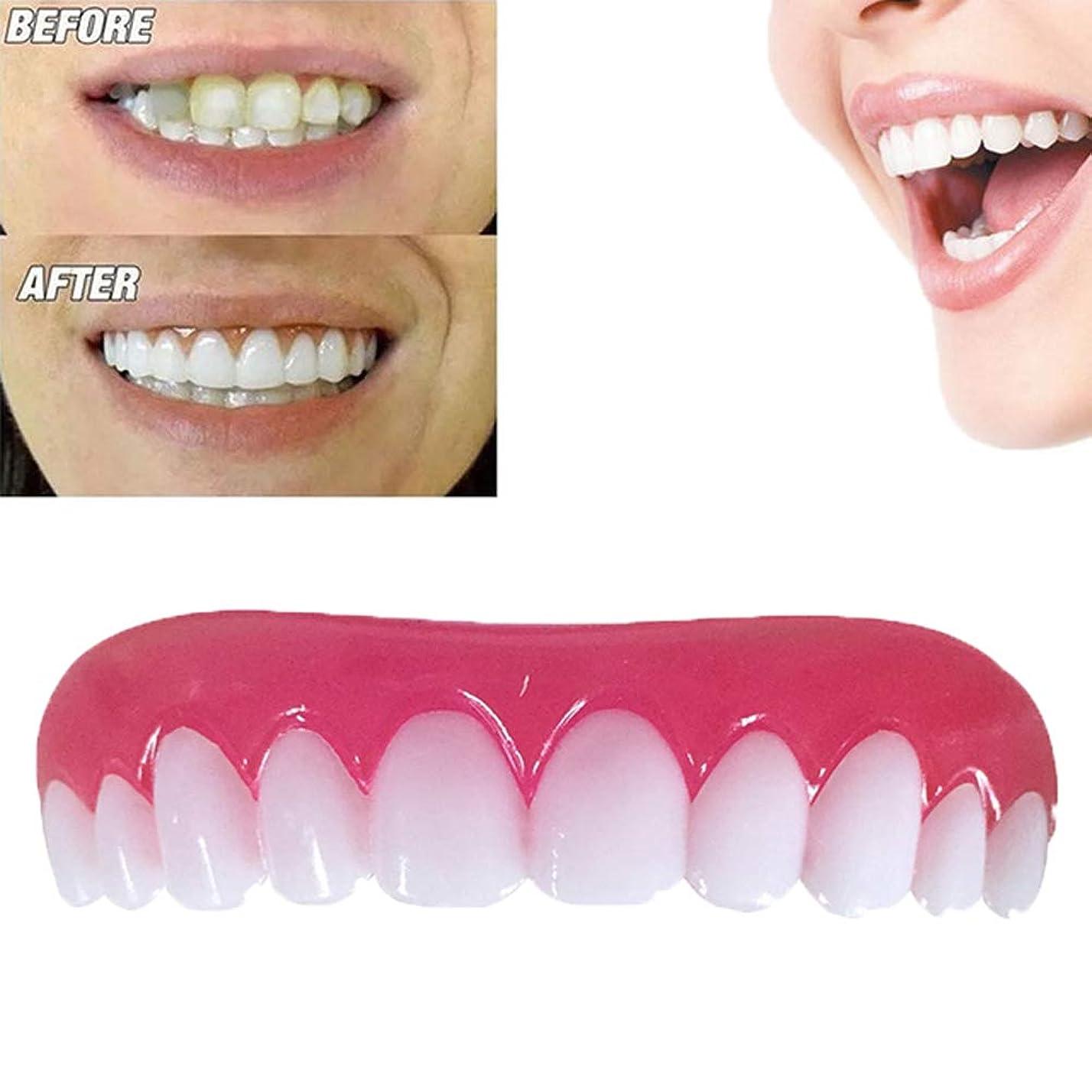 オフパノラマ暗くする義歯化粧品歯、4個美容歯科ボタンアメージングスマイル快適な柔らかい歯科突き板歯科化粧品ステッカー