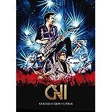 【店舗限定特典つき】 GUITARHYTHM VI TOUR(初回生産限定Complete Edition)(布袋モデル ギター型キーホルダー)[DVD]