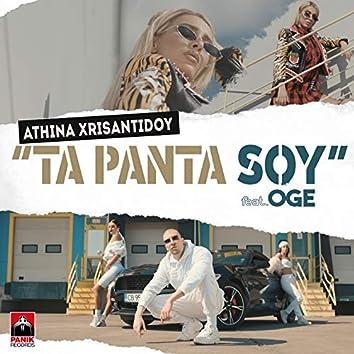 Ta Panta Sou (feat. OGE)