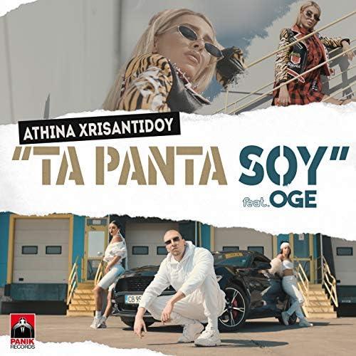 Athena Chrysantidou feat. Oge