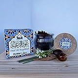 Oud Al Raghbah Muattar Bakhoor - (1 Jar x 40g) Traditional Oud Bakhoor | for Home use with Exotic bakhoor Burner, Electric OR Traditional Charcoal Burner | Perfect for Namaaz, Meditation, Chanting