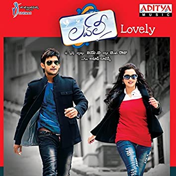 Lovely (Original Motion Picture Soundtrack)