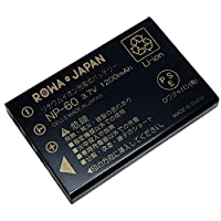 国産セル使用 オリンパス AZ-1 AZ-2 Zoom の LI-20B 互換 バッテリー 【ロワジャパンPSEマーク付】