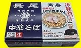 らーめん 青森長尾中華そば (麺110g×4 スープ54g×4)×2箱
