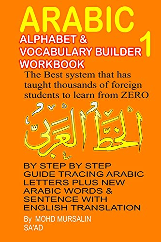 Arabic Alphabets & Vocabulary Builder 1: The best system that has taught thousand of foreign students from zero, step by step guide tracing Arabic letters,