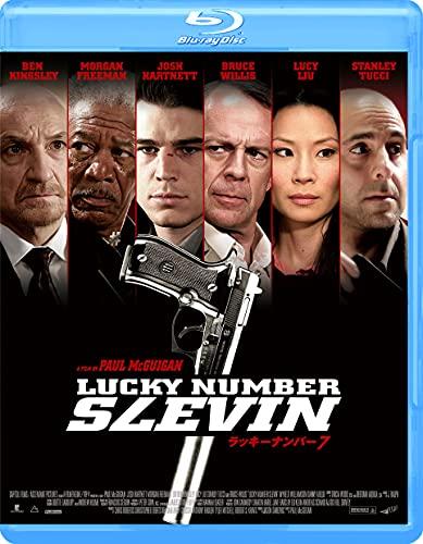 ラッキーナンバー7 [Blu-ray]