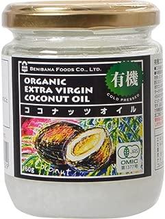 有機ココナッツオイル160g(178ml)