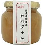 国産白桃蜂蜜ジャム 220g