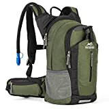 RUPUMPACK Insulated Hydration Backpack Pack with 2.5L BPA Free Bladder, Lightweight Daypack Water...