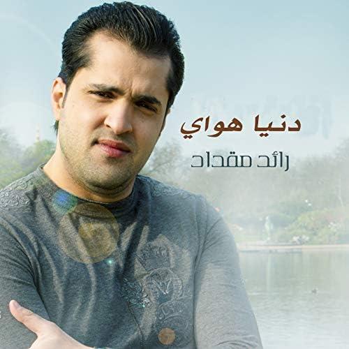 Raed Meqdad