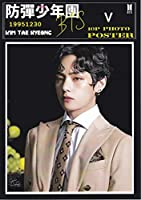 V ブイ キム・テヒョン BTS防弾少年団 写真付 A4ポスター10枚 Ver.2 韓国