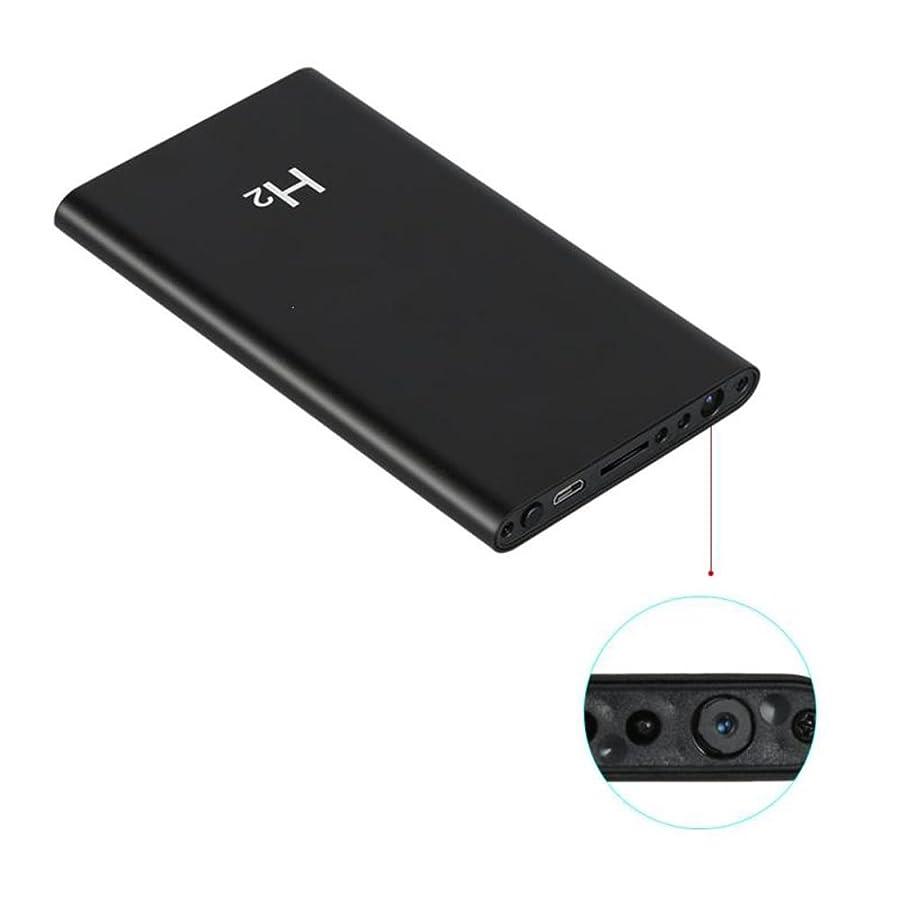 苦い十年寸法隠しカメラ 1080P モバイルバッテリー 長時間録画 ワイヤレス小型盗撮防犯監視ビデオカメラ スパイカメラ 暗視録画機能付き 日本語取扱説明書