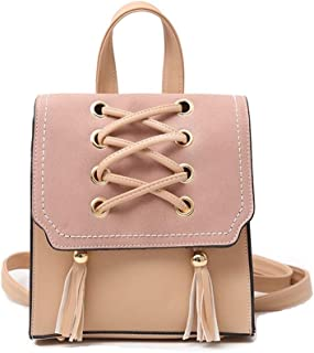 Retro Sewing Thread PU Simple Backpack Travel School Shoulder Bag Daypack (Color : Apricot)
