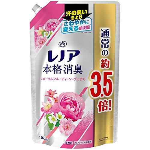 レノア 本格消臭 柔軟剤 フローラルフルーティーソープ 詰め替え 約3.5倍(1460mL)