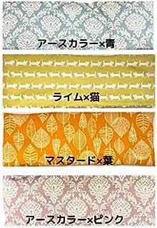 サンパヤティ SUNPAYATI 玄米カイロ(ゆず入り)首掛けタイプレンジでチンするだけで簡単温活 (アースカラー×青)