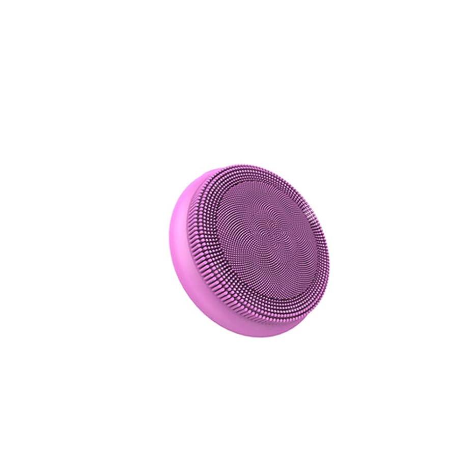 受信ジェスチャーマサッチョフェイシャルクレンジングブラシ、ディープクレンジング用防水シリコンフェイスマッサージャー、すべての肌タイプのアンチエイジングスキンケアデバイス,ピンク