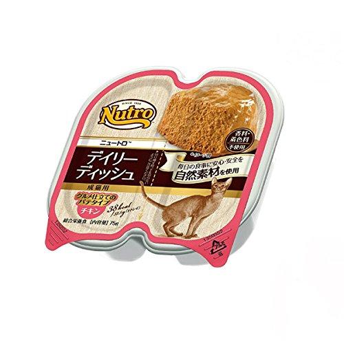 ニュートロ デイリーディッシュ 成猫用 チキン 75g(37.5g×2食)