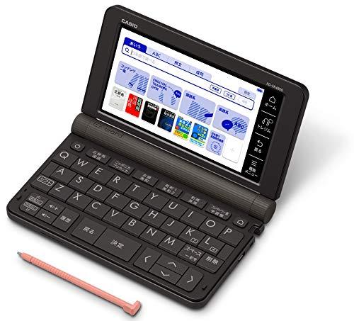 カシオ 電子辞書 高校生 エクスワード XD-SRN48BK 215コンテンツ ブラック XD-SR4800BK+アマゾンオリジナルセット
