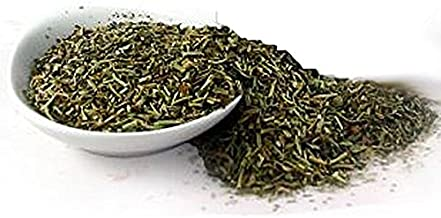 6 oz Herbes de Provence Ducros Blend: Savory, Rosemary, Oregano, Marjoram, Basil and thyme Spices