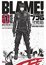 Blame Deluxe - Tome 01 de Tsutomu Nihei