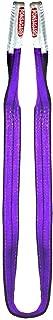 1t-3m. Platte hijsband met lusssen 1000kg - 3m. met PONSAGARD behandeling– anti-insnijden en antiwrijving - 030131003308