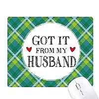 それは、私の夫はバレンタインデーから得た 緑の格子のピクセルゴムのマウスパッド