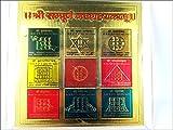 Hitech sampurna Navgrah Yantra aprox. 4'4' pulgadas Dia. 24K chapado en oro de promoción de negocios, la paz y felicidad en casa.
