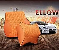 車の枕ネックレストマッサージャー自動枕スペースメモリネックヘッドレスト 旅行用カーアクセサリー (Color : 1 Set cayenne)