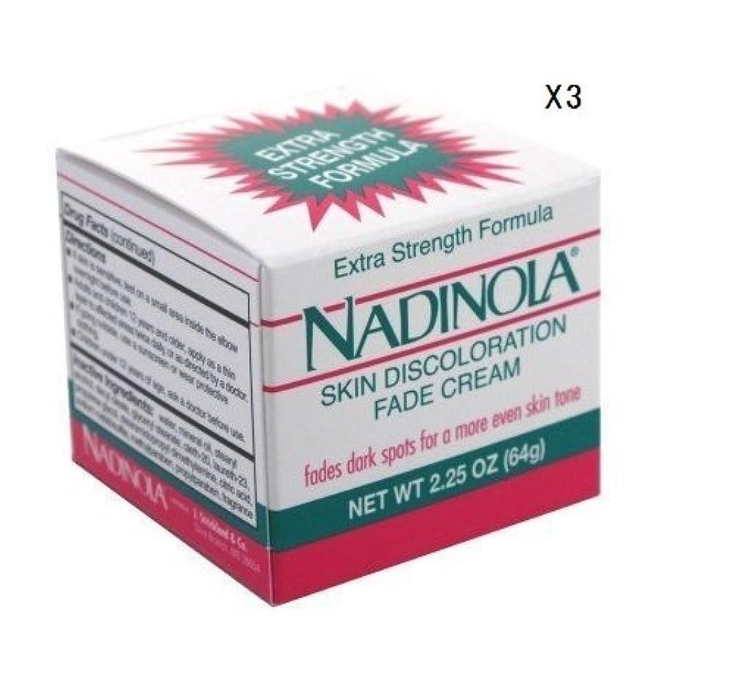 効果的苦悩絶え間ない(海外直送品)強力美白クリーム (64g)ナディノラ Nadolina Skin Bleach - Extra Strength 2.25 Oz. (Pack of 3) by Nadinola