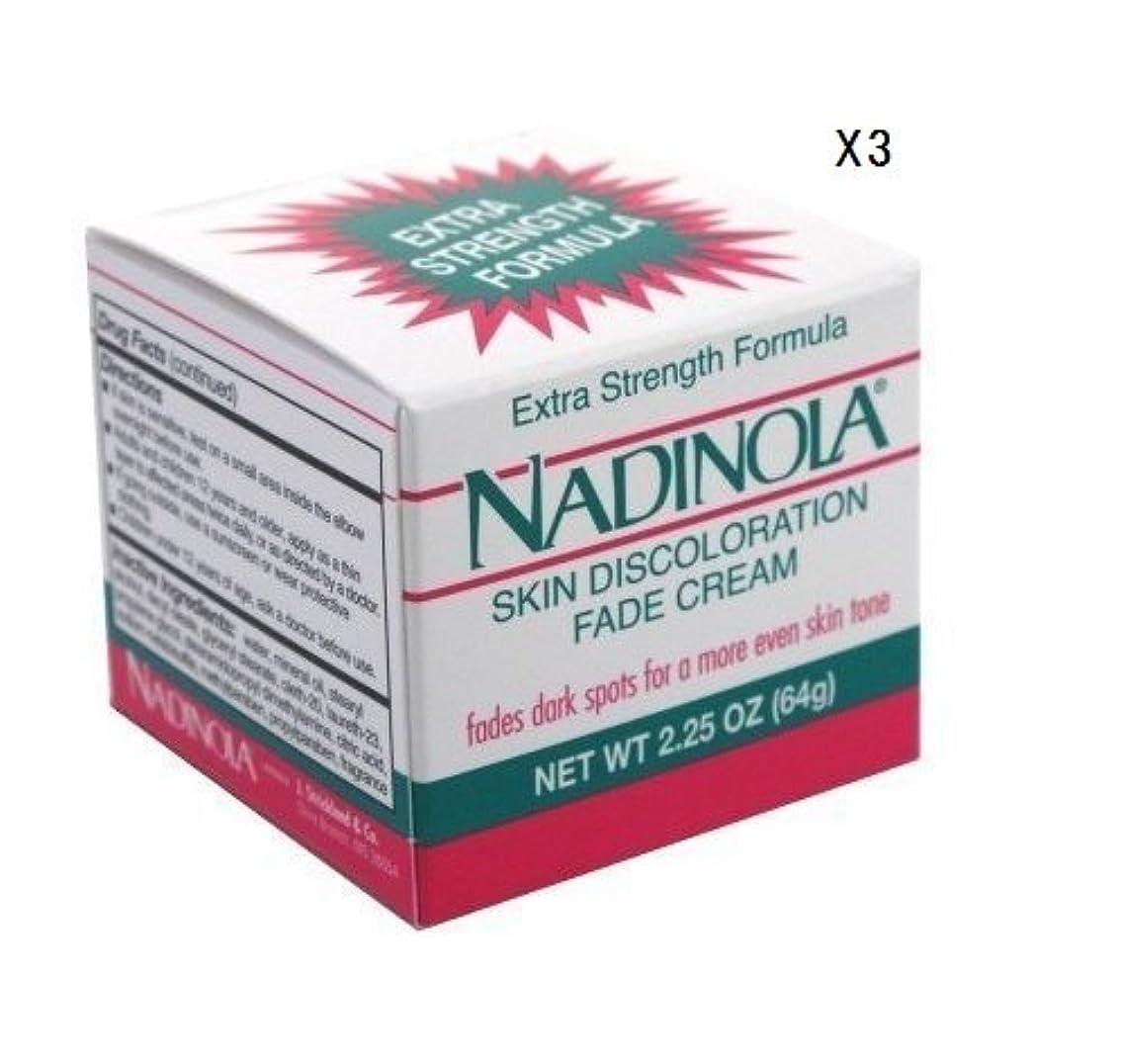シャッタードロー応じる(海外直送品)強力美白クリーム (64g)ナディノラ Nadolina Skin Bleach - Extra Strength 2.25 Oz. (Pack of 3) by Nadinola