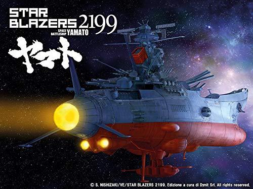 Star Blazers 2199 - Stagione 1