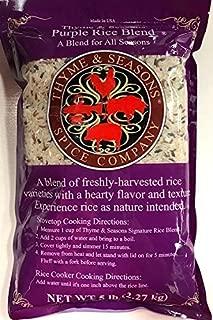 Thyme & Seasons Purple Rice Blend - Black, Cargo, Jasmine, and Sweet Rice - 5 lbs.