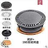 Hierro fundido coreano resistente para barbacoa de carbón de estilo antiguo, cocina japonesa para el hogar, parrilla para ahumar carne asada