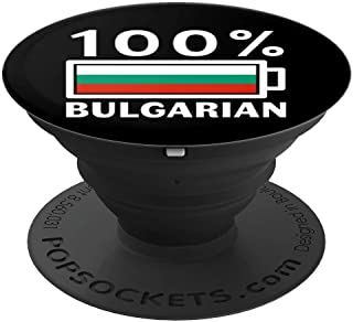 Bulgaria Flag Design   100% Bulgarian Battery Power Tee - PopSockets Grip and Stand for Phones and Tablets