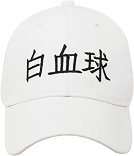 GUIYOUZ Cell at Work Platelet Killer T Cell Red White Blood Cell Cosplay Hat