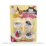 ポケモン ペット用玩具 キャットボール モンスターボール スーパーボール ハイパーボール マスターボール 猫 おもちゃ ボール PK-CB4