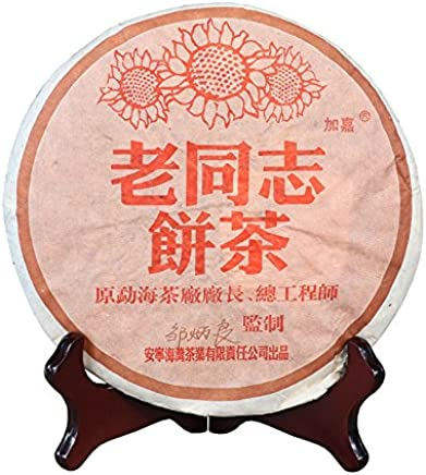 Pu'er Tea 2004 old comrades Cakes Pu'er cooked tea 357g/cake tea Tea 普洱茶2004年老同志 彩饼 普洱熟茶 357克/饼茶