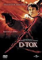 D-Tox [DVD]